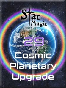 cosmic upgrade jerry sargeant
