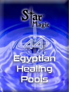 egyptian healing pools jerry sargeant