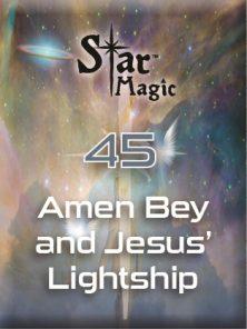 Med 45 amen bey jesus lightship