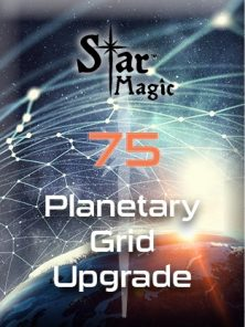 Med 75 planetary grid upgrade