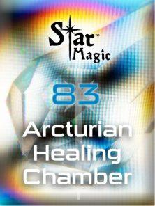 arcturian healing chamber