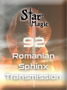 romanian sphinx transmission jerry sargeant