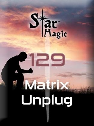 matrix unplug